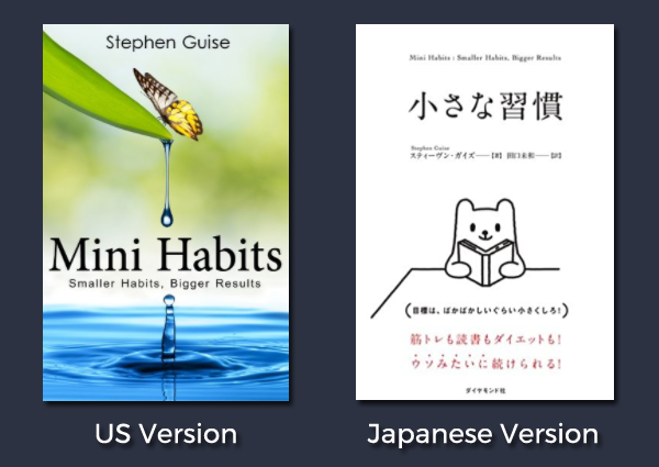 new book covers for international markets